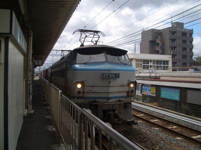 EF66 7