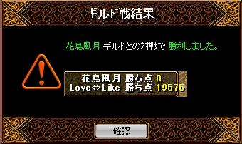 714花鳥風月様.JPG
