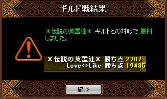 708VS英霊様.JPG