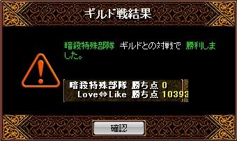 705暗殺特殊部隊様.JPG