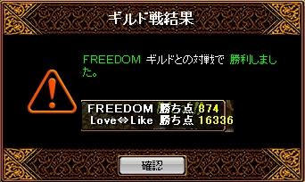 701FREEDOM様.JPG