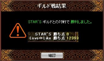 630STAR'S様.JPG