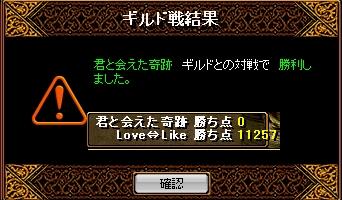 623奇跡様.JPG