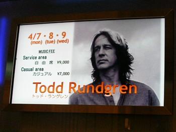 Todd Rundgren Live at Billboard Live Tokyo 2008