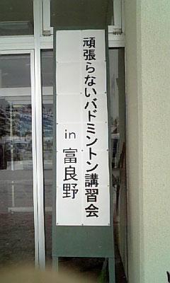 kaijou2.jpg