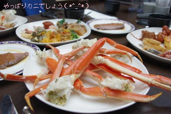 20110703 お料理.jpg
