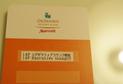 20110422 カードキー.jpg