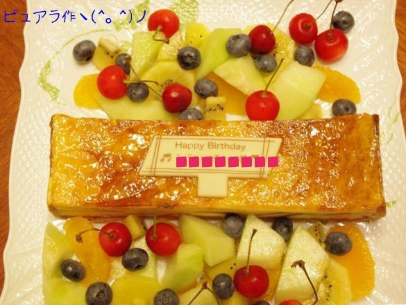20110706 ケーキ 真上から.jpg
