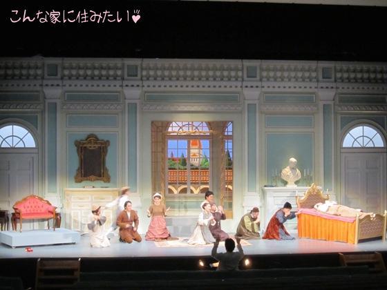 20100914 ジャンニ 幕開け.jpg