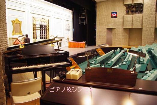 20100914 ピアノ.jpg