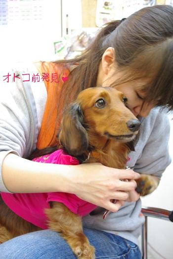 20091213 タロ君 慣れてきた?.jpg