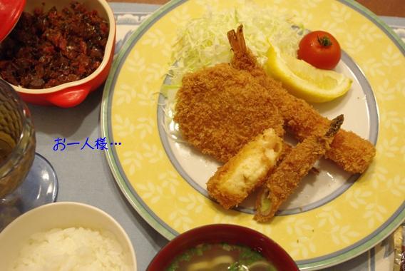 20100526 晩御飯.jpg