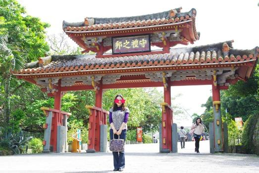 20110430 守礼の門.jpg