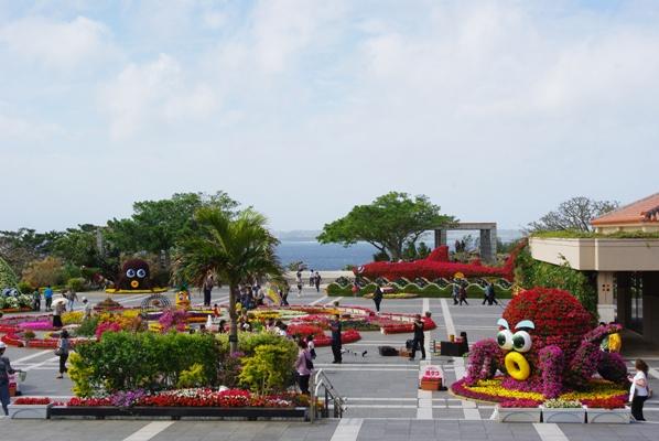 20110424 海洋公園.jpg
