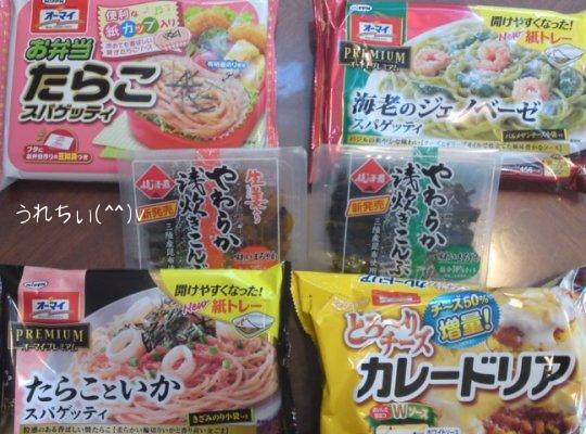 20100509冷食.jpg