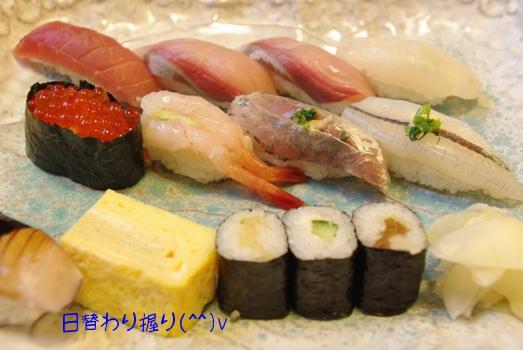 20100209 お寿司.jpg