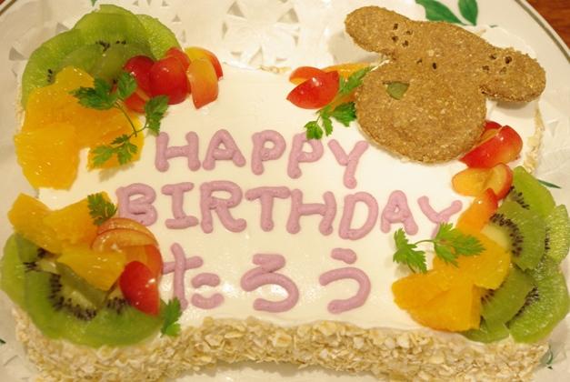 20100710 ケーキ 全体.jpg