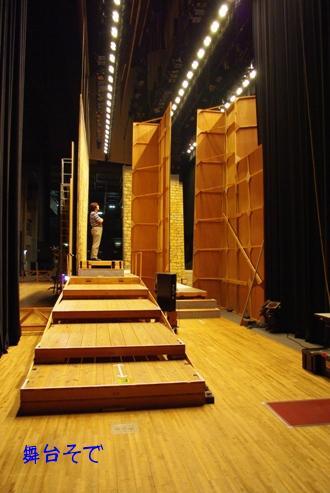 ステージ裏側