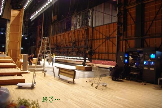 終了後のステージ