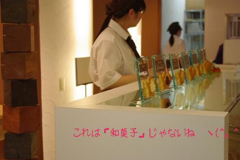 20100425 店内.jpg