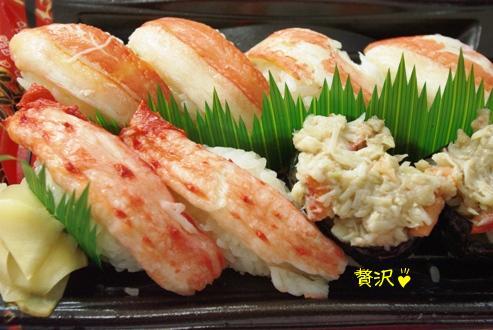 かにづくし寿司