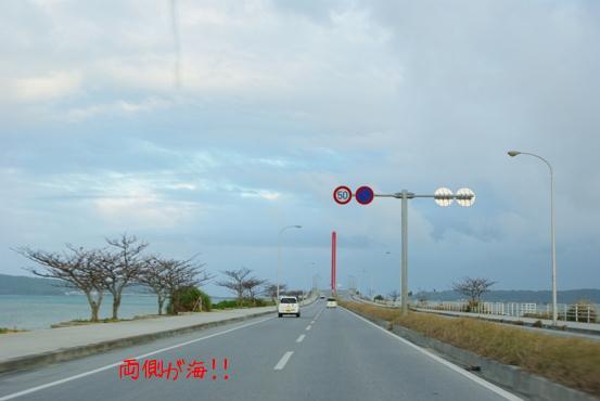 20110305 海中道路.jpg