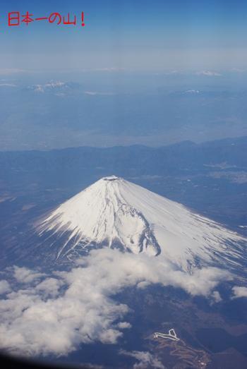 20110305 富士山.jpg