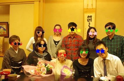 20100331 記念に.jpg