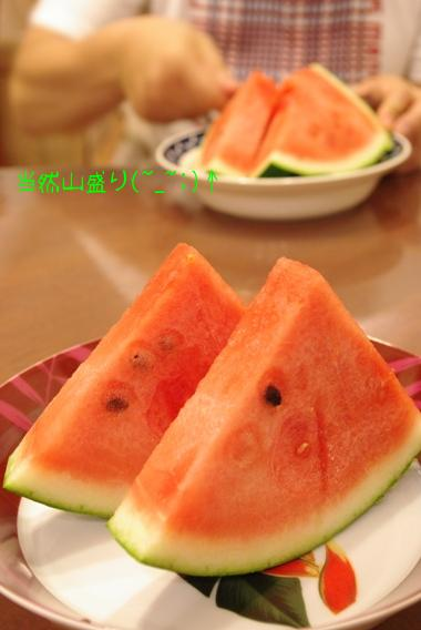 20100704 カットスイカ.jpg