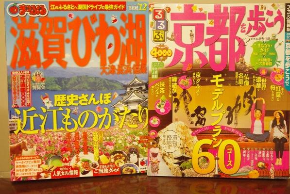 20110928 本.jpg