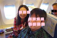 20110305 飛行機内.jpg