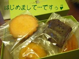 ヨロイヅカさんのお菓子