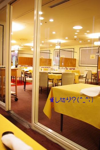 20100704 店内.jpg