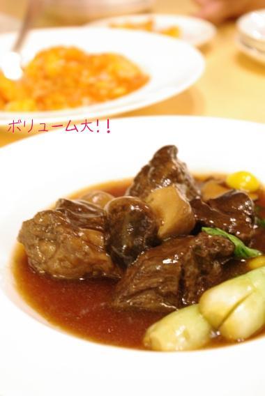 20100704 牛肉の柔らか煮.jpg