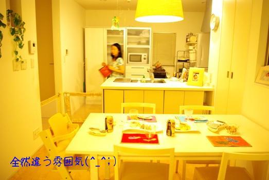 20100509 Sさん家.jpg