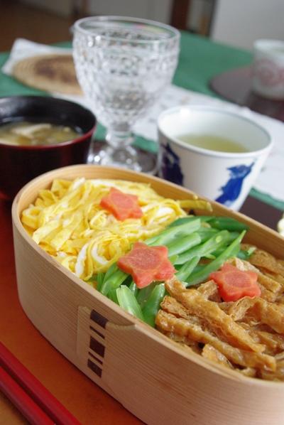 20101221 お昼ご飯.jpg