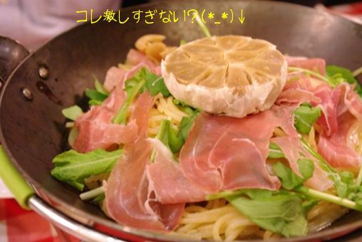 20100408 みかんじゃなくて・・・迫力のニンニク!.jpg