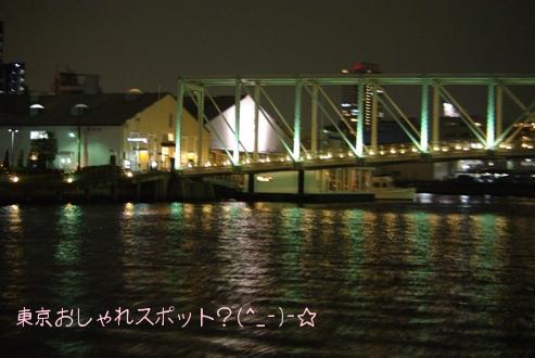20100408 海?川?.jpg