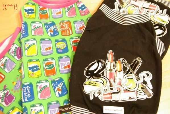 20100518 洋服.jpg