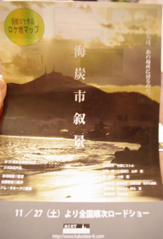 20101221 映画.jpg