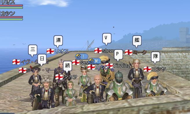 ジェノバ海戦