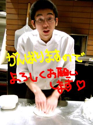 ブログ山口亮輔よろしく.JPG