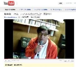 動画版 コラム テッちゃんのひとりごと 第2回目.jpg