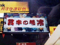 hongkong (1).JPG