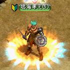 kaiko001.png