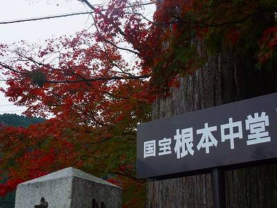 比叡山1.jpg