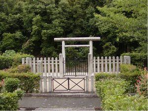 来目(くめみこ)皇子墓 | 大阪 河...