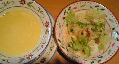 サイゼリヤポタージュ&サラダ