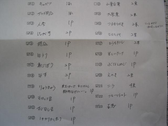 IMG_2159.JPG