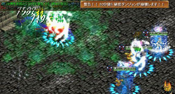 RedStone 11.11.07[04].bmp蒼ののーこつ4.jpg